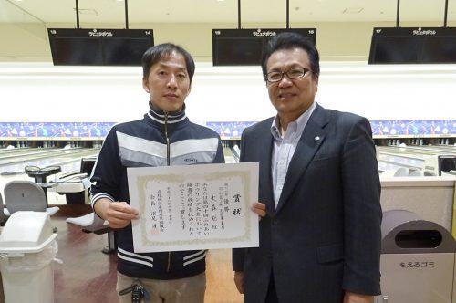 個人の部優勝 大森聡さん(昭和電工(株)彦根事業所)